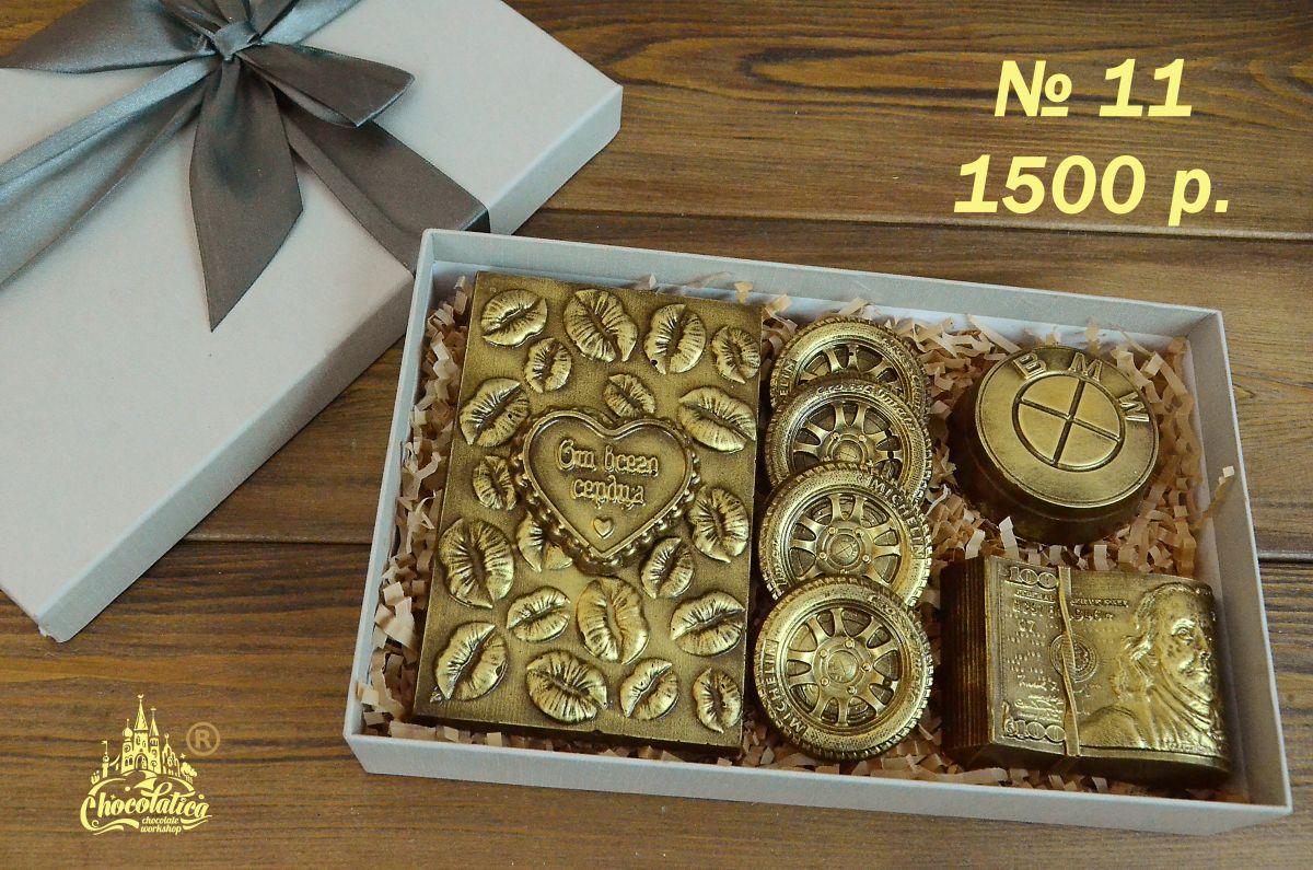 Набор №11 (Шоколатика)