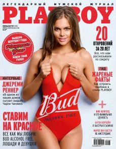 Playboy №07-08/2015