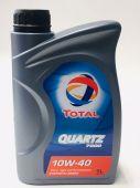 Масло моторное Total QUARTZ  7000 10W40 1л 166049