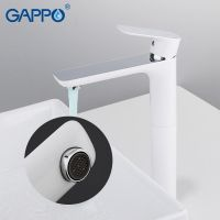 Gappo Noar G1048-2 Смеситель для раковины