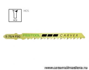 Пильное полотно для лобзика 5 шт Festool S 75/4 FSG/20 204316