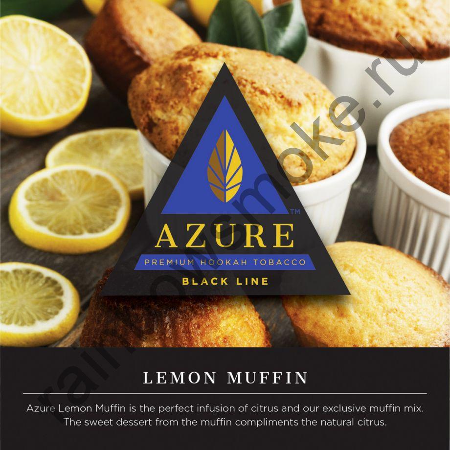 Azure Black 250 гр - Lemon Muffin (Лимонный Маффин)