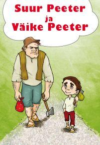 Suur Peeter ja V?ike Peeter