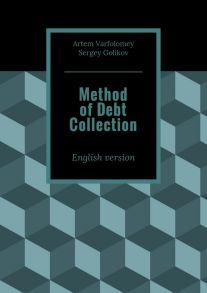 Method ofDebt Collection. English version