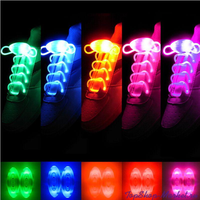 Светящиеся шнурки, Цвет: Разноцветные