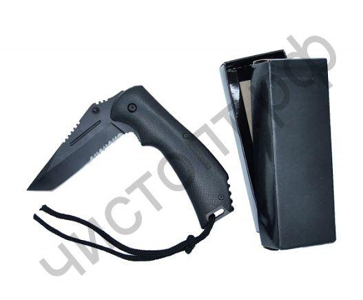 Нож перочинный НТ-126 с клипсой (9/23см)