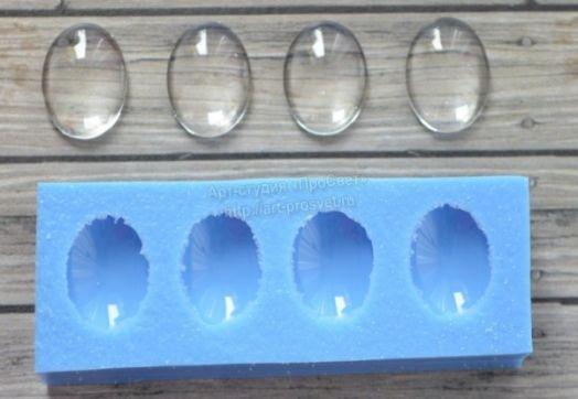 Молд набор овальных кабошонов 13*18мм