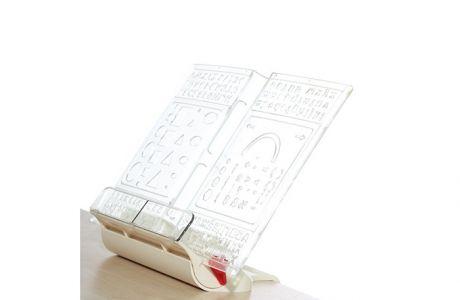 Дэми Трех-уровневая подставка-трафарет под книгу ПК-03