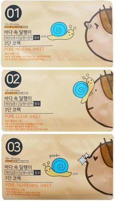 Jigott 3-ех шаговая маска для очищения пор носа с экстрактом слизи улитки