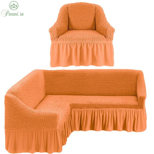 Чехол д/мягкой мебели Угловой 2-х пр.(3+1) кресла 1шт с оборкой (1шт.)  ,коралловый