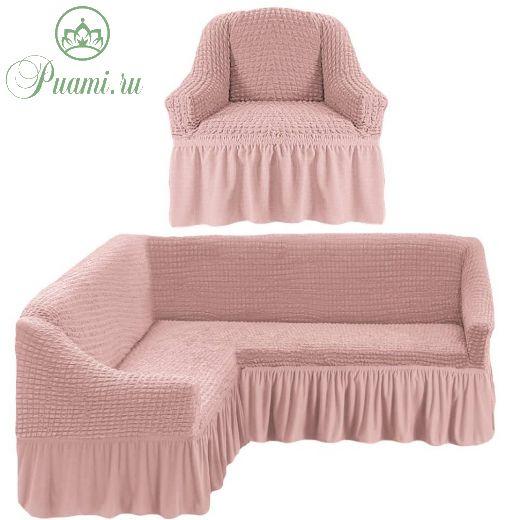 Чехол д/мягкой мебели Угловой 2-х пр.(3+1) кресла 1шт с оборкой (1шт.)  ,Сухая роза