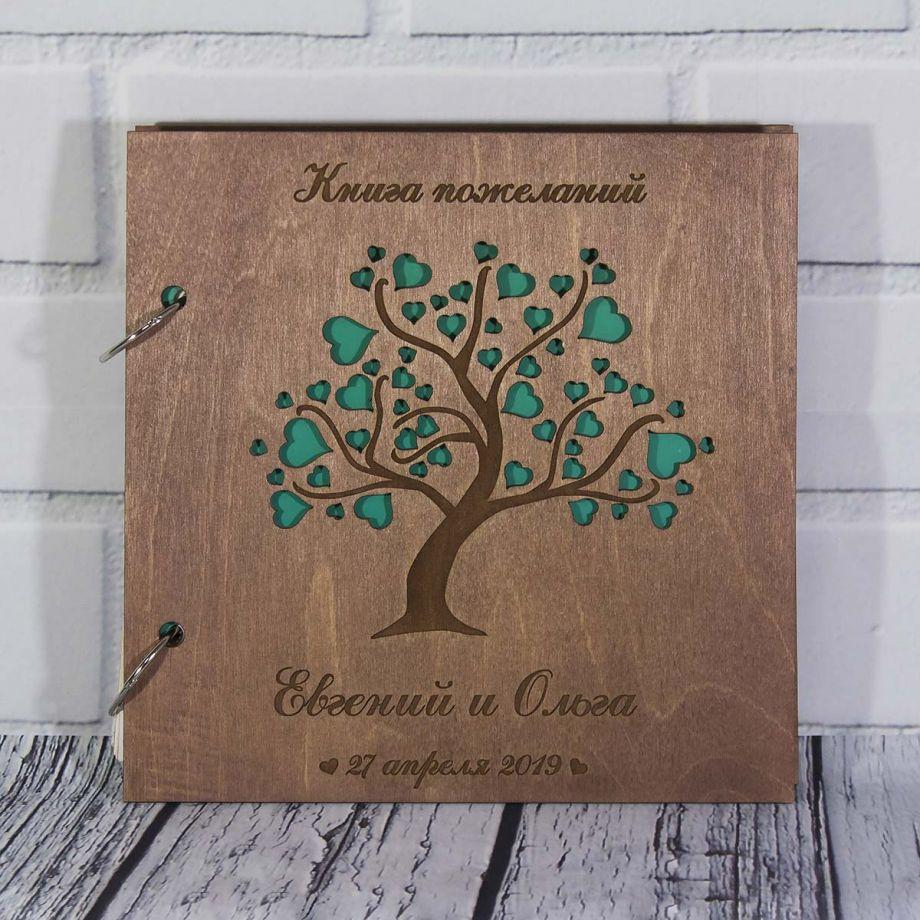 Книга пожеланий на свадьбу (свадебная книга) с деревом с сердечками