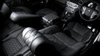 Пакет отделки интерьера (Land Rover Discovery 4)