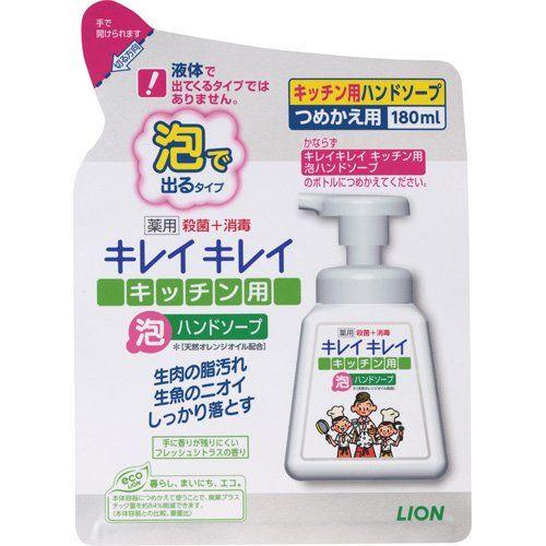 Lion кухонное мыло-пенка для рук ai kekute с антибактериальным эффектом аромат мяты зап.блок 200 мл