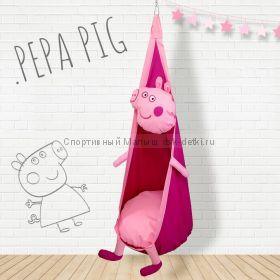 Подвесное кресло кокон Свинка Пеппа