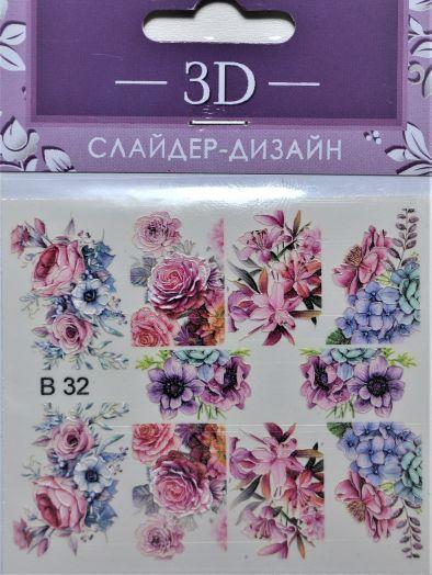 Слайдер-дизайн объёмный 3D B32