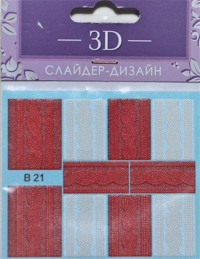 Слайдер-дизайн объёмный 3D B21