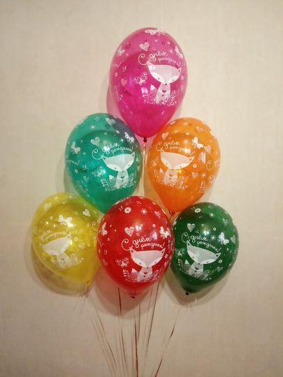 Лисичка С Днем Рождения латексный шар с гелием