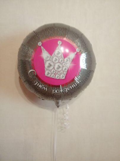 Жемчужная корона шар фольгированный с гелием