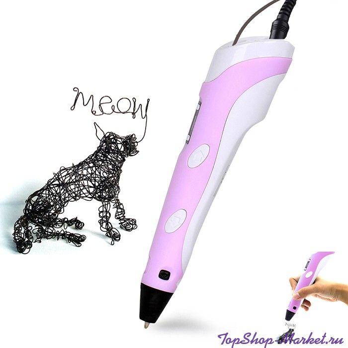 3D ручка c LCD дисплеем (3D Pen-2), Цвет: Розовый