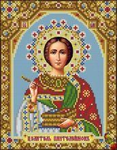 Феникс. Святой Целитель Пантелеймон. А-4 (набор 825 рублей)