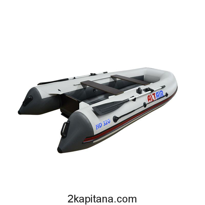 Лодка ПВХ Altair (Альтаир) HD 320 НДНД