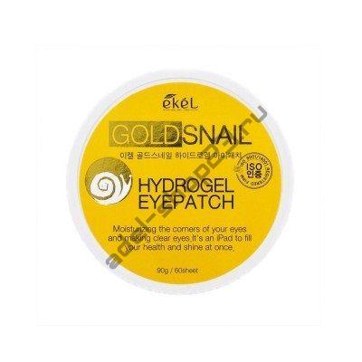 Ekel - гидрогелевые патчи вокруг глаз с улиткой и золотом 60 шт