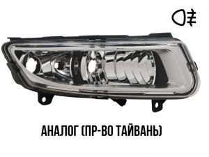 Фара противотуманная правая (2 лампы) ПТФ Volkswagen Polo Sedan