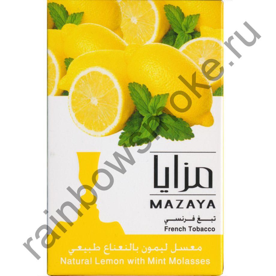 Mazaya 1 кг - Gum with Lemon and Mint (Жвачка с Лимоном и Мятой)
