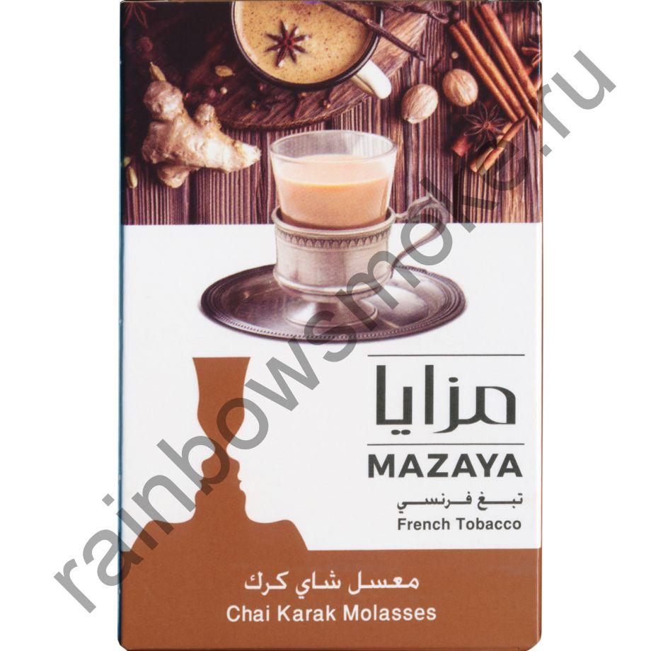 Mazaya 1 кг - Chai Karak (Чай Карак)