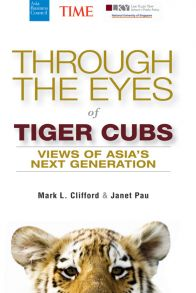 Through the Eyes of Tiger Cubs. Views of Asia's Next Generation