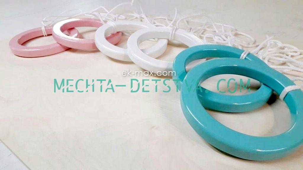 Кольца гимнастические деревянные в цвет ДСК