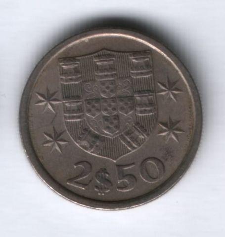 2,5 эскудо 1972 года Португалия