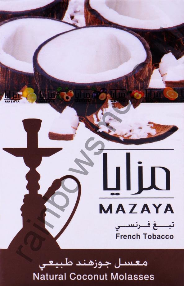 Mazaya 1 кг - Coconut (Кокос)