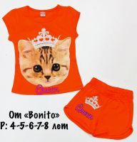 """Комплект для девочки """"QWEEN"""" 4-8 лет BK350-1"""