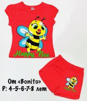 "Комплект для девочки ""HAPPY BEE"" 4-8 лет BK350-6"