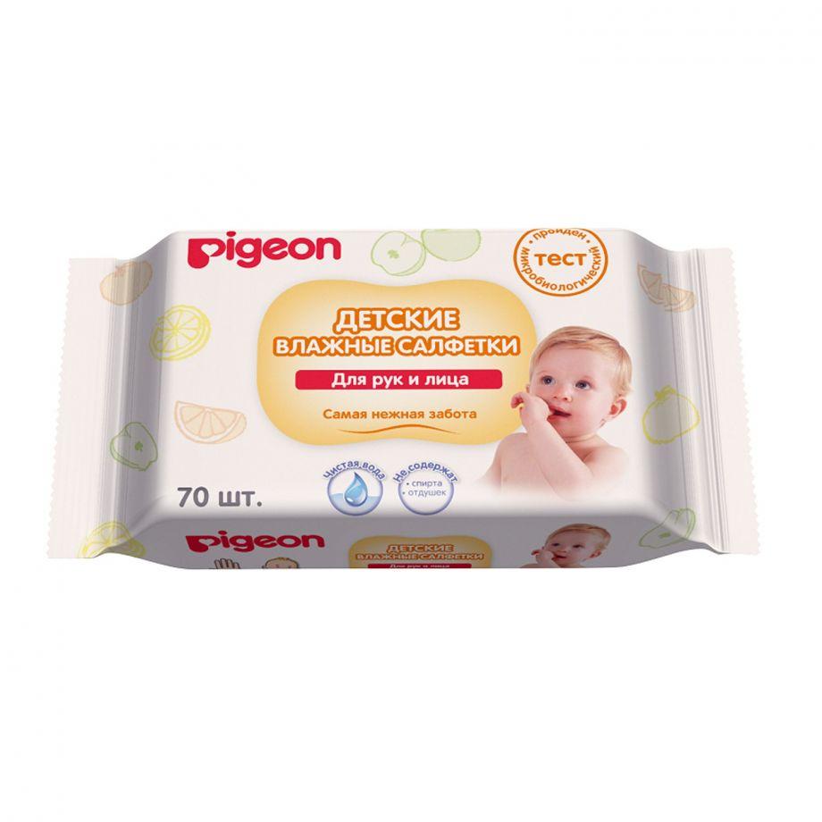 Влажные салфетки детские PIGEON для рук,рта,пустышек,игрушек. 70шт.