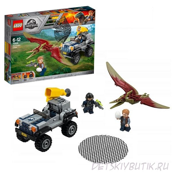 Lego Jurassic World - Мир Юрского Периода - Погоня за птеранодоном