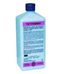 Тетрамин - концентрат