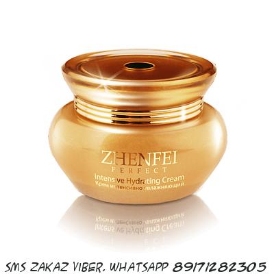 Крем интенс увлажняющий Zhenfei perfect