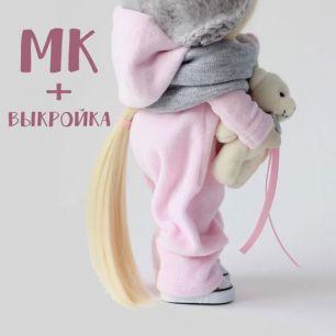 МК+выкройка Комбинезон
