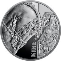 Конь 5 гривен Украина 2019 серебро на заказ