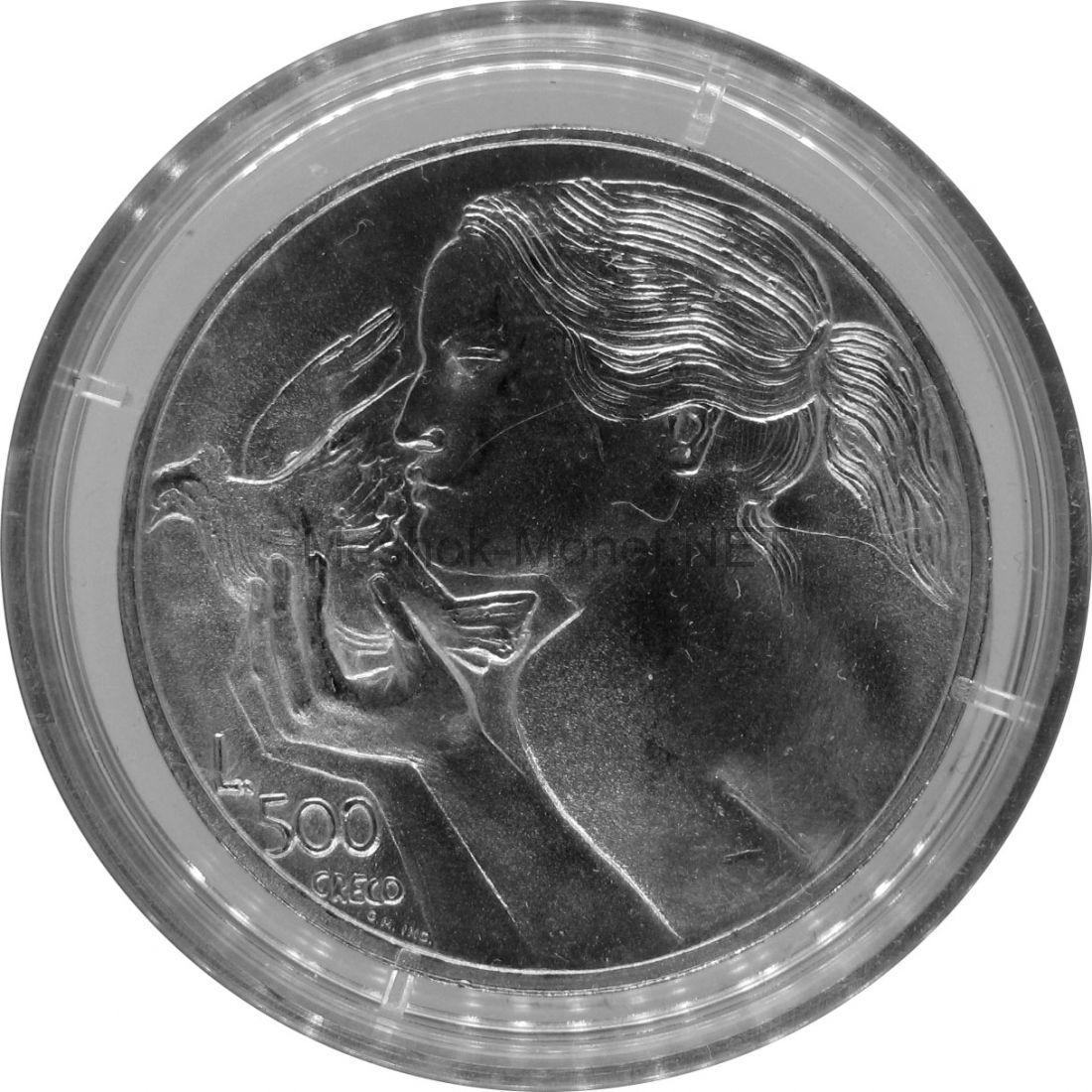 Сан-Марино 500 лир 1973 г.