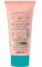 Белита You Nature BB–Крем для чувствительной кожи лица, склонной к куперозу 20SPF 30 мл