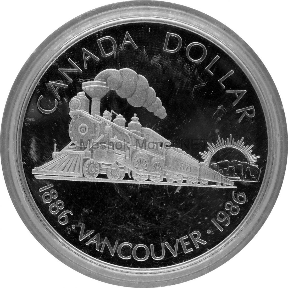 Канада 1 доллар 1986 г. Ванкувер
