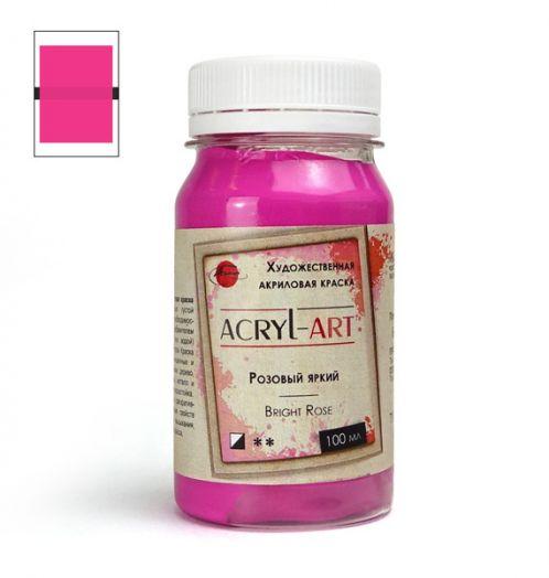 Розовый яркий, Акрил-Арт, 100 мл