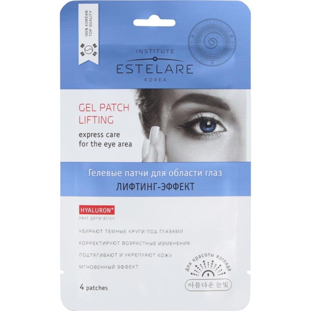 Estelare Гелевые патчи для области глаз Лифтинг-эффект