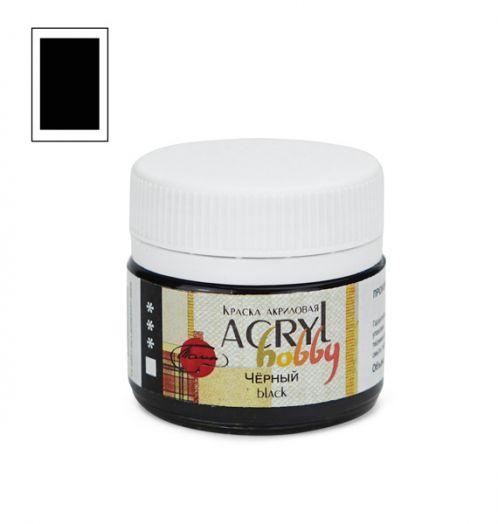 Черный, акриловая краска Акрил-хобби, 20 мл