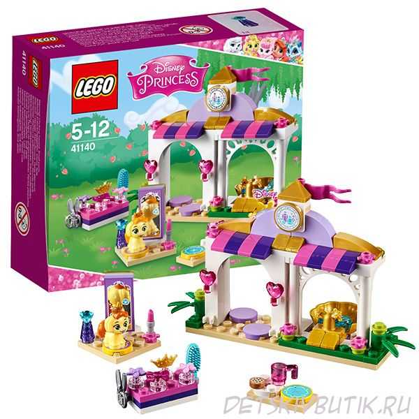 LEGO DISNEY PRINCESS Королевские питомцы: Ромашка