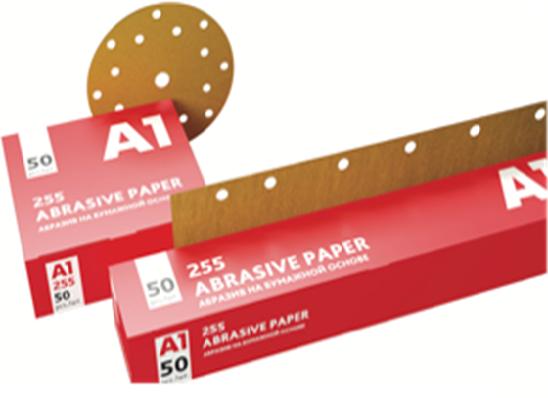 А1 255 Абразив на бумажной основе в кругах 15 отверстий, 150мм., P80, (упаковка 50 шт.)